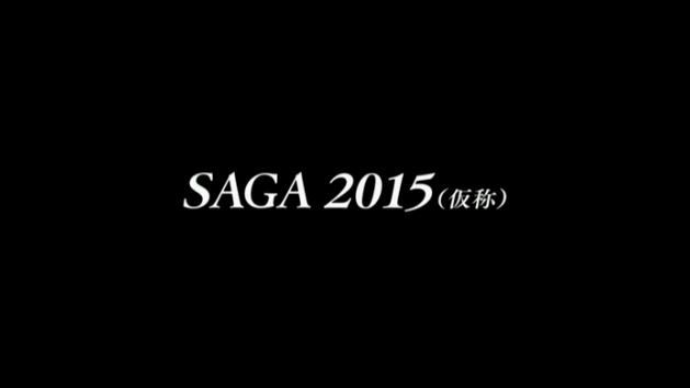 saga09