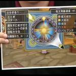 錬金に超大成功実装!『ドラゴンクエストX TV ver.2』 第12回