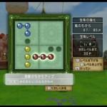 ニコ生DQXTV最終回バージョン3.0情報まとめ