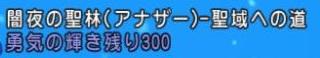 150624-029
