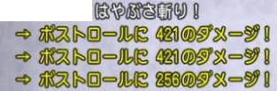 150626-006