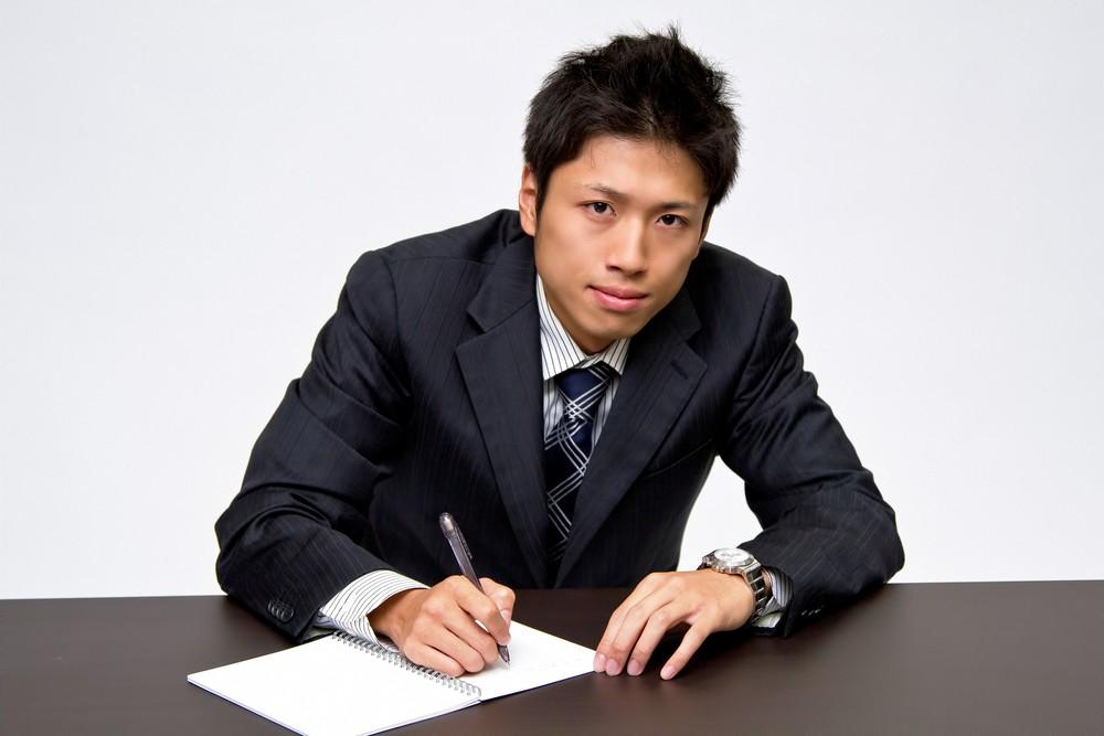 https---www.pakutaso.com-assets_c-2015-05-MOK_kyouhei-kijyounohuukei-thumb-1000xauto-13630