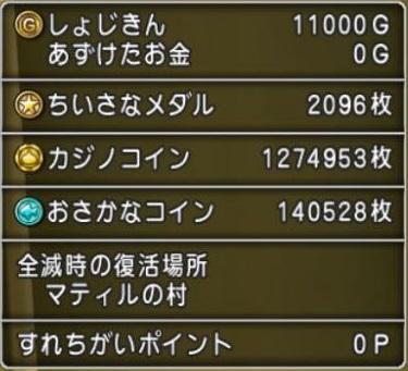 151105-004