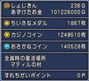 151209-004