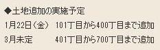 160119-002