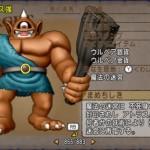 悪霊の神々強攻略・構成(戦士踊り子旅芸人)