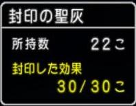 160325-010