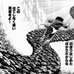 【王家の迷宮】目覚めの秘石 闇の力開放編