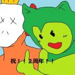 ドラクエ10初心者ライト復帰プレイヤー向けフレンド登録会