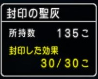 160510-007