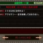 【邪神の宮殿】5月25日災いの神話、暴虐の悪夢
