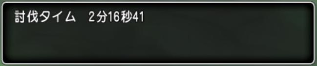 160610-016