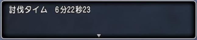 160707-003