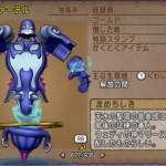 神獣カシャル(水魔ヴァーテル)サポ3攻略 構成 必要耐性