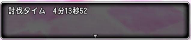 161113-006