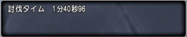161124-005