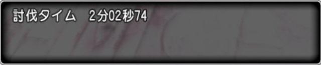 161124-006