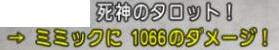 161205-005