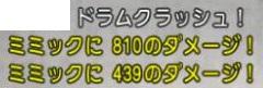 161205-011